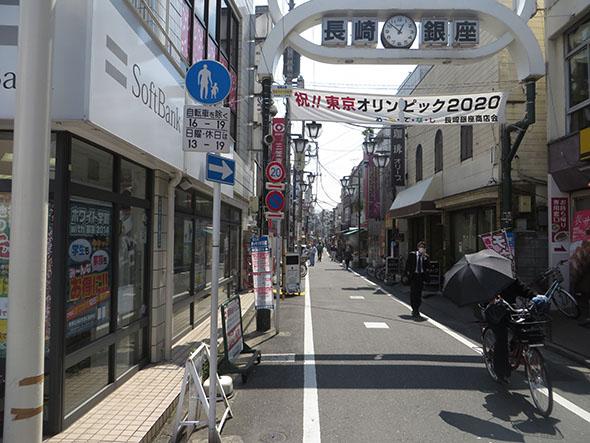 長崎銀座通り商店街に入り、突き当り(商店街の終わり)まで直進します。