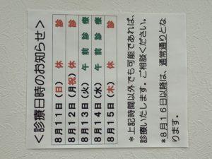 6B40FEB6-6B58-4CA5-852E-9CF1418CEE82